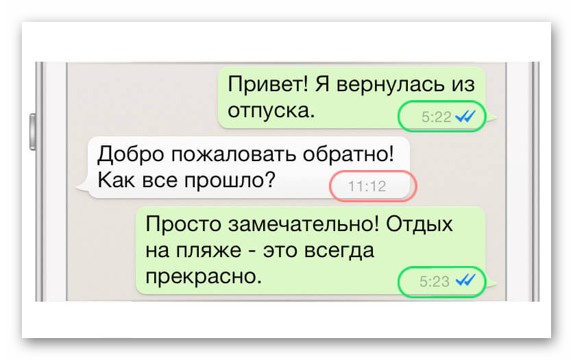 Неправильные дата и время в WhatsApp