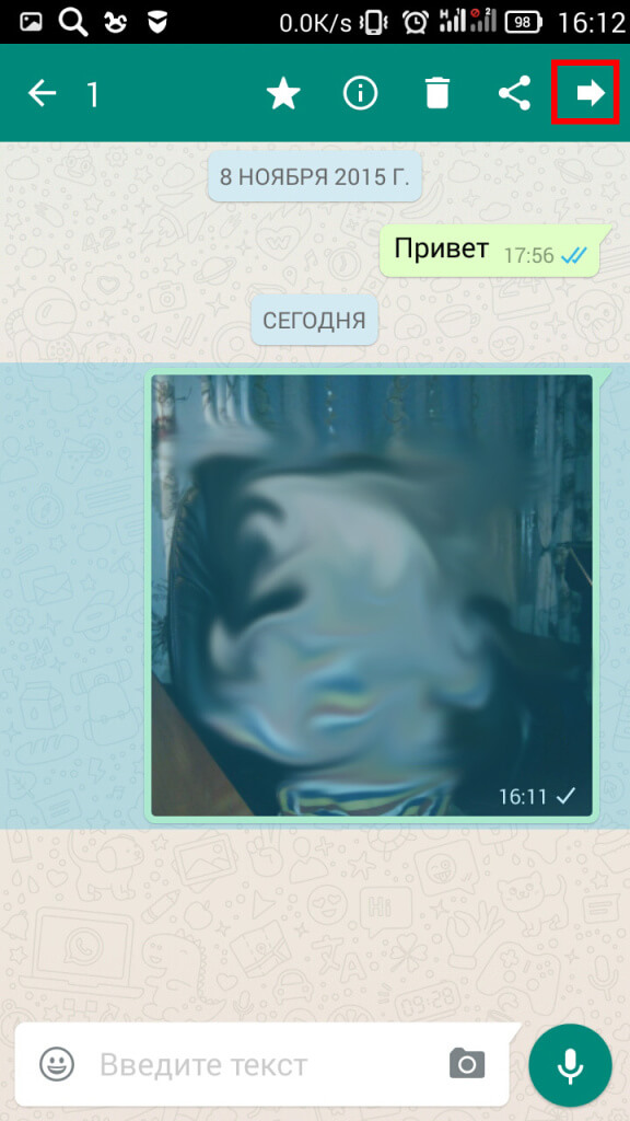вацап обмен голые фото группы