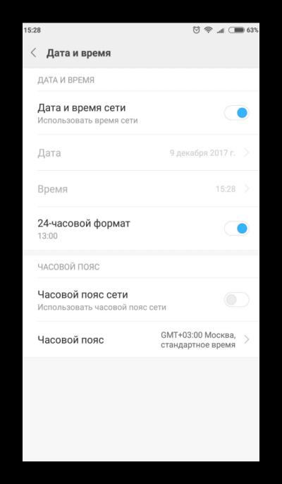 Проверка настроек даты и времени Android