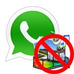 WhatsApp не отправляет видео, фото или голосовые сообщения