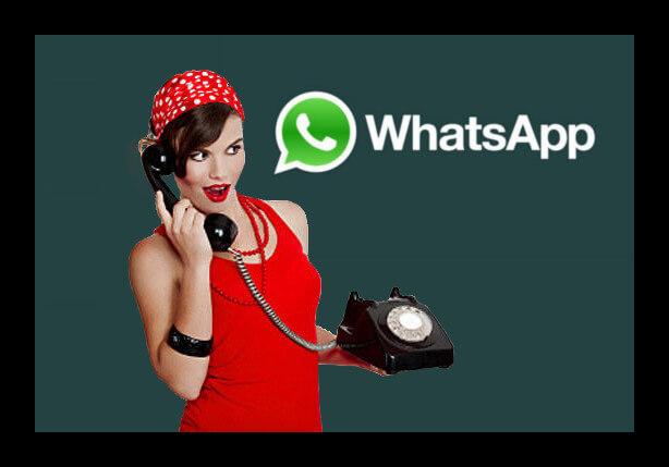 Вызове в приложении WhatsApp