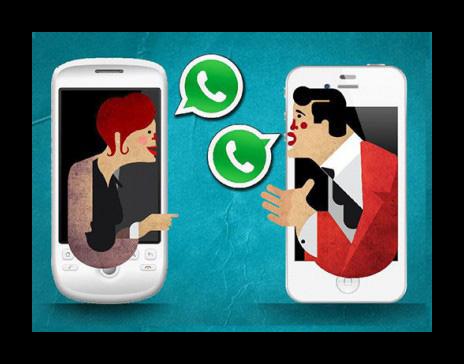 Звонки с помощью WhatsApp
