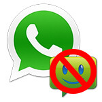WhatsApp не приходит СМС