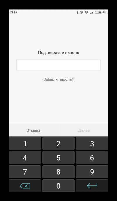 Установка пароля для Android
