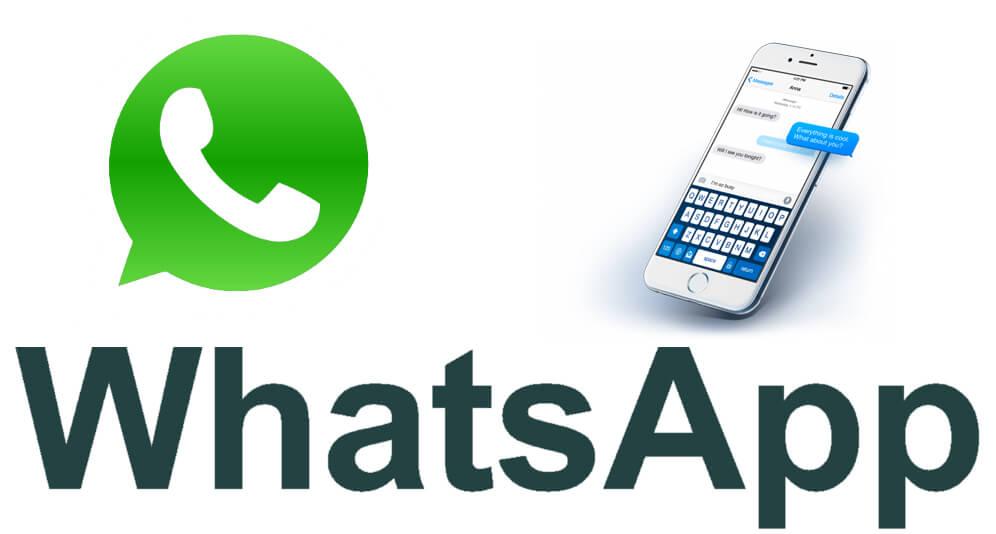 Как скрыть переписку в WhatsApp