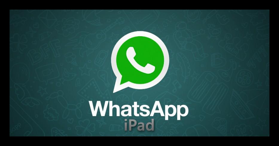 Вид WhatsApp для iPad