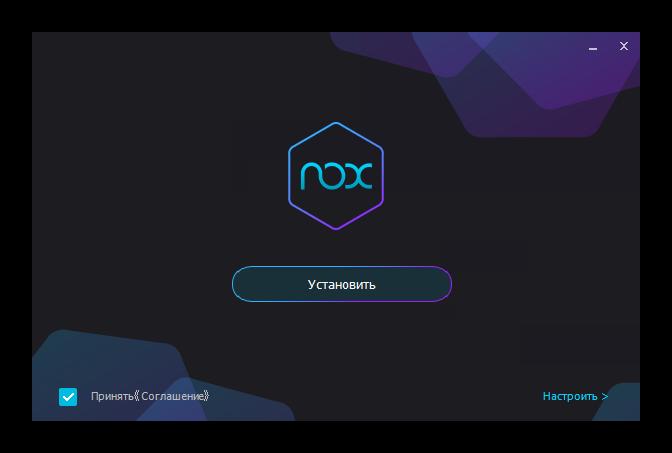 Окно инсталляции эмулятора Nox