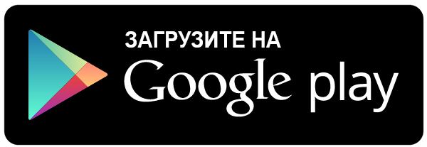 whatsapp google play