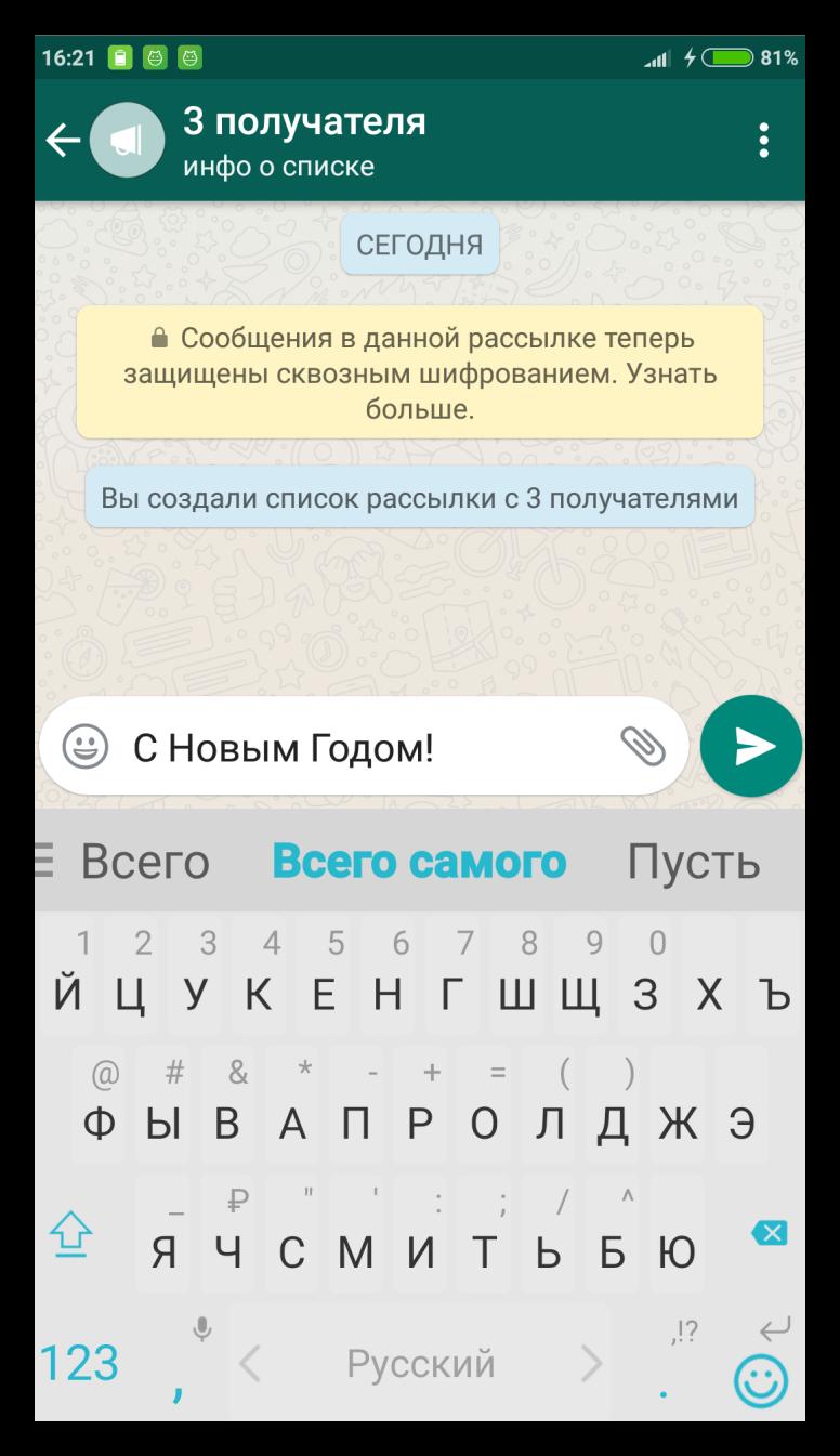 Как сделать ссылку на whatsapp 227