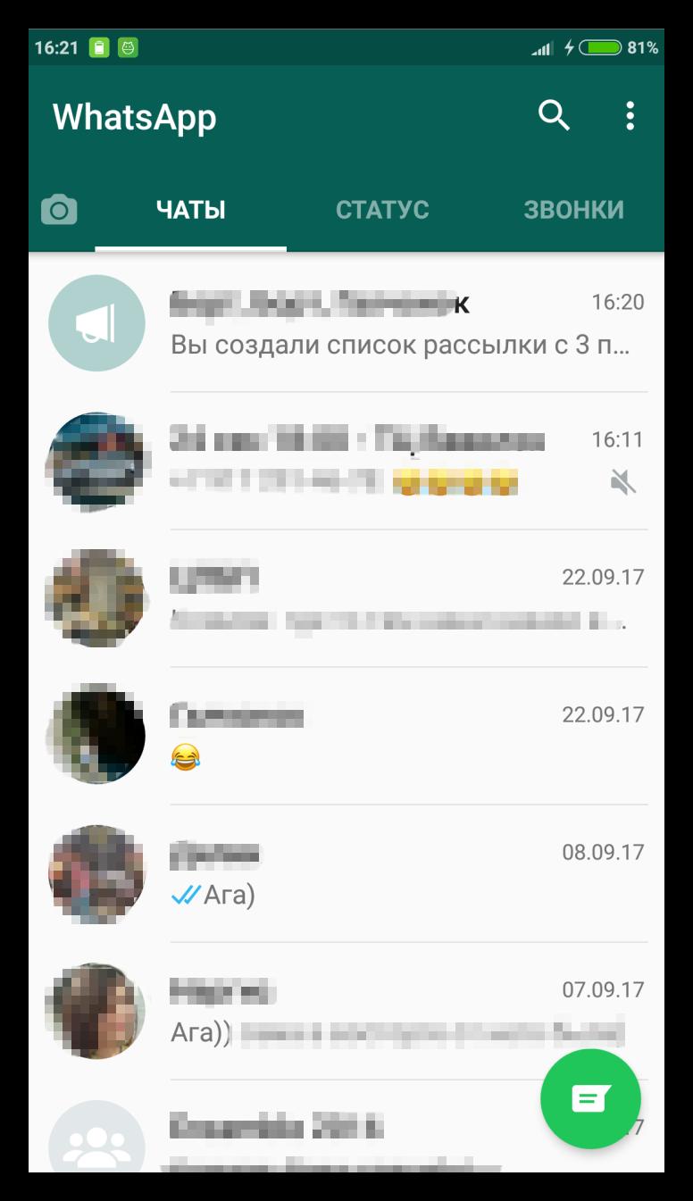 Как сделать ссылку на whatsapp 1000