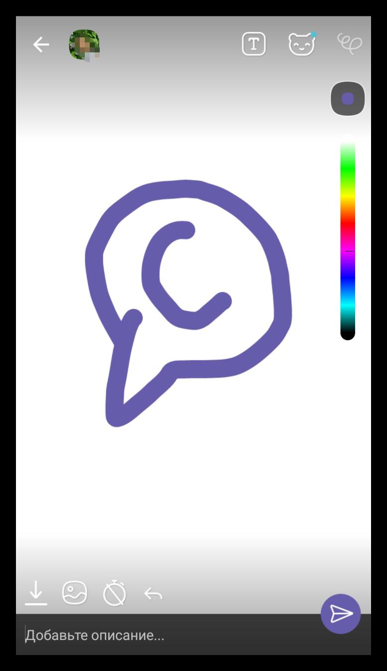 Функция рисования в Viber
