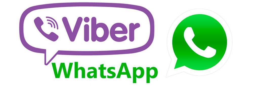 Какой мессенджер лучше WhatsApp или Viber