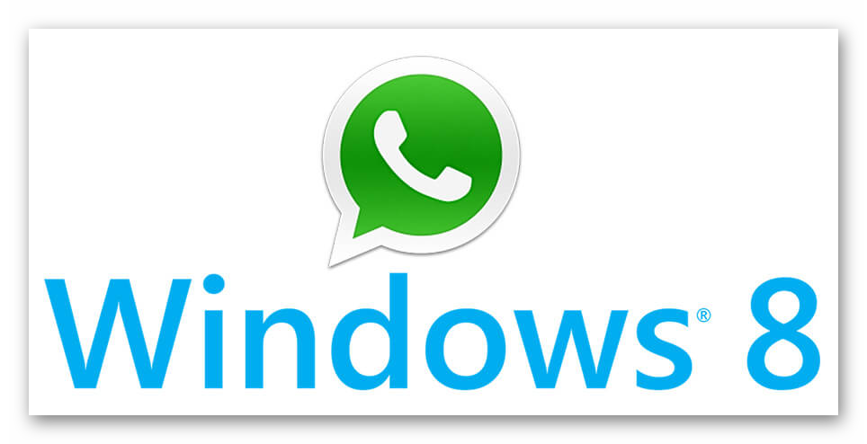 Вид WhatsApp в Windows 8